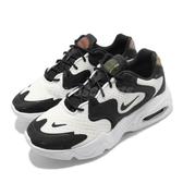 Nike 休閒鞋 Wmns Air Max 2X 白 黑 女鞋 復古慢跑鞋 氣墊 運動鞋 【ACS】 CK2947-100