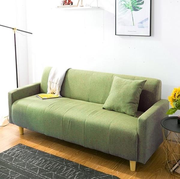 懶人沙發雙人小戶型三人臥室出租房迷你簡易單人現代簡約小沙發椅 【快速】