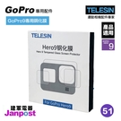 TELESIN Gopro hero 9 專用 配件 9H 三入組 鋼化貼膜 (鏡頭+前螢幕+後螢幕) 鏡頭顯示 鋼化膜