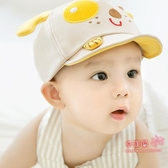 童帽 兒童帽子春秋天薄款0-3月寶寶兒童鴨舌帽男6女棒球帽秋冬兒童潮 8色42-50