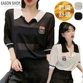 EASON SHOP(GQ0568)韓版學院風LOGO刺繡薄款小透視撞色小V領短袖針織衫女上衣服落肩寬鬆打底內搭衫