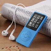 隨身聽 學生版插卡外放有屏mp3小型便攜式MP4看小說mp5播放器迷你隨身聽 檸檬衣舍