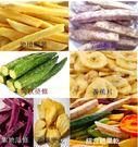綜合蔬果脆片/綜合天然蔬果脆片/600g