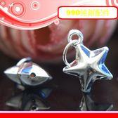 銀鏡DIY S990純銀材料配件/膨膨立體亮面小星星型墜飾F(10mm-大款)~適合手作巴西蠟線/幸運衝浪繩