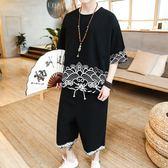 中國風夏季棉麻短袖套裝大碼亞麻男裝青年寬鬆唐裝兩件套麻衣漢服 居享優品