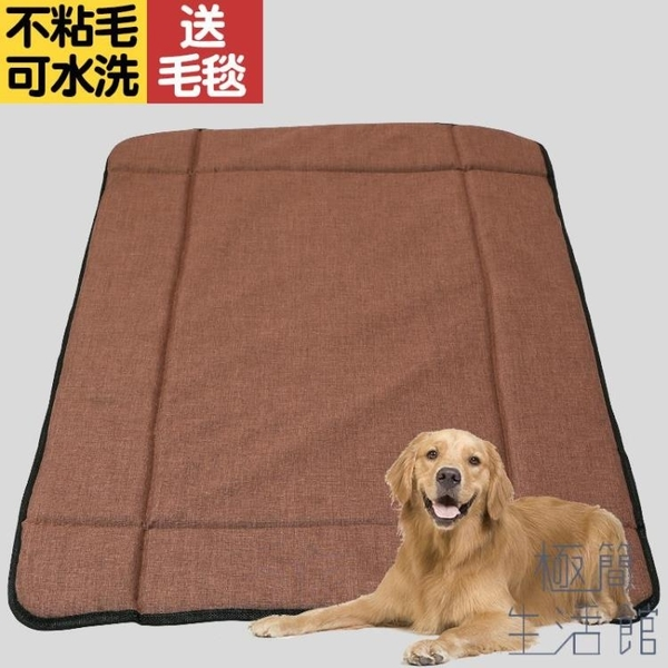 寵物窩保暖耐咬四季通用可拆洗貓咪寵物床【極簡生活】