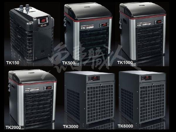 【免運】TECO 義大利東元 TK150【1/8HP】 冷卻機 冷水機 冷熱一體 K-90 魚事職人