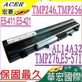 ACER  AL14A32 電池(保固最久)-宏碁  TMP246,TMP246-M,TMP256,TMP256-M,TMP276,TMP276-M