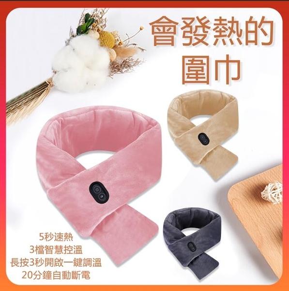 現貨 冬季保暖按摩發熱電熱圍巾熱敷智慧石墨烯雙面絨定制圍脖源頭