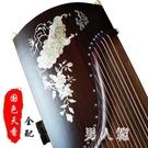 弘音大古箏廠家直銷初學者入門實木專業演奏成人兒童自學教學考級 PA15472『男人範』