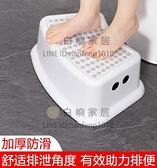 腳凳兒童馬桶踩寶寶洗手防滑凳鋼琴墊加厚洗漱腳踏凳臺階凳【白嶼家居】
