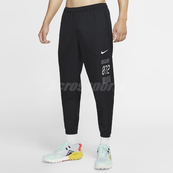 Nike 長褲 Essential Wild Run Pants 黑 銀 男款 跑步 反光設計 運動休閒 【ACS】 CU5681-010