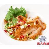 【凱文肉舖】滷牛肚絲350g(真空包裝)-測試商品請勿購買