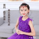 兒童飾品額頭鍊演出舞蹈頭飾公主鍊女童發飾生日禮物皇冠眉心墜 芊惠衣屋