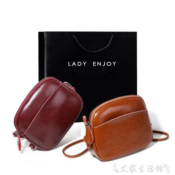 貝殼包 真皮小包包新款潮時尚側背斜背包貝殼包網紅大容量女包手機包 艾家