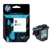 HP C4811A NO.11原廠藍色列印頭 適用BIJ2200/2250/DesignJet 70/111/500/510/800(原廠品)