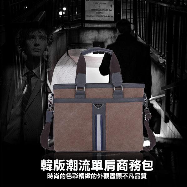 ※潮流款 13.3 吋 韓版單肩商務包/手機/平板/筆電/手提包/辦公包/公事包/側背包/斜背包/帆布包