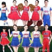 啦啦隊服裝啦啦隊服裝女套裝拉拉隊表演服成人學生足球啦啦操服健美演出 多色小屋