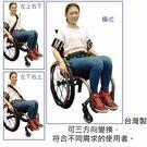安全束帶-銀髮族 老人用品 行動不便者 輪椅者用 三用 橫用 左斜 右斜 台灣製 [ZHTW1739]