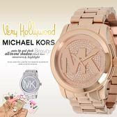 【人文行旅】Michael Kors | MK5661 美式奢華休閒腕錶