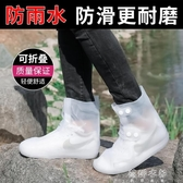 雨鞋男士短筒時尚防水鞋雨靴套鞋防滑高筒膠鞋戶外水靴防雨鞋套男【蓓娜衣都】