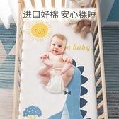 貝肽斯隔尿墊嬰兒防水可洗兒童寶寶透氣夏天床單姨媽護理墊可水洗 幸福第一站