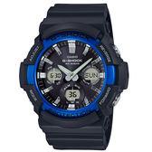 【僾瑪精品】CASIO卡西歐 G-SHOCK 強悍漸層藍運動錶-55.1mm/GAS-100B-1A2