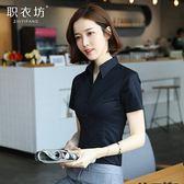 白色襯衫女短袖夏季新款v領職業韓版半袖ol黑襯衣 GB3375『優童屋』