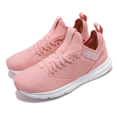 Puma 休閒鞋 Enzo Beta Wns 粉紅 白 女鞋 運動鞋 【PUMP306】 19244309