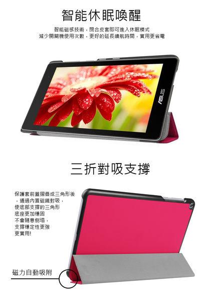 【AB637】 華碩 可站立 支架 ASUS ZenPad 8.0 Z380M Z380KL Z581KL Z580CA皮套 休眠喚醒