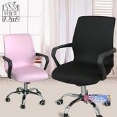 椅子套 電腦椅套 轉椅套辦公椅套 彈力椅子套書桌座位套房室扶手罩背椅套【快速出貨】