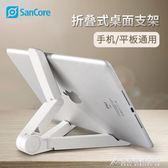 iPad支架平板電腦Pro/Air手機通用懶人枝駕夾子桌面折疊   酷斯特數位3C