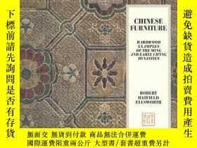 二手書博民逛書店【罕見原版 】1998年版 《中國家具明清前期的硬木實例》 Chinese furniture. Hardwood