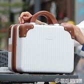 行李箱 韓版手提箱子小行李箱女14寸化妝包迷你旅行箱便攜16 繽紛創意家居YXS