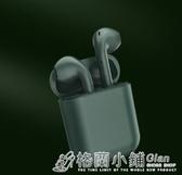 藍芽耳機 暗夜綠蘋果11無線藍芽耳機雙耳可愛女生款適用小米vivo華為iPhone 格蘭小舖