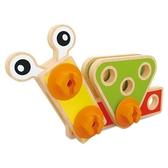 【免運費】《 德國 HAPE 愛傑卡 》組裝建構系列-工匠組(42PCs) ╭★ JOYBUS玩具百貨