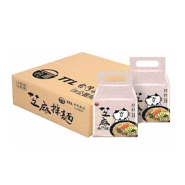 【台酒TTL】新品上市!!! 台酒漫煮食光-鹽麴芝麻拌麵(24包/箱)