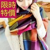 羊毛圍巾-針織韓風知性保暖防寒男女圍脖5色61y100[巴黎精品]
