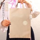 手提文件袋公文包拉錬文件袋資料袋