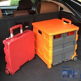 車用尾箱后備箱收納盒折疊式多功能車載整理置物箱【英賽德3C數碼館】