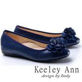★2017秋冬★Keeley Ann法式浪漫~質感拼接立體花朵水鑽全真皮平底娃娃鞋(藍色)