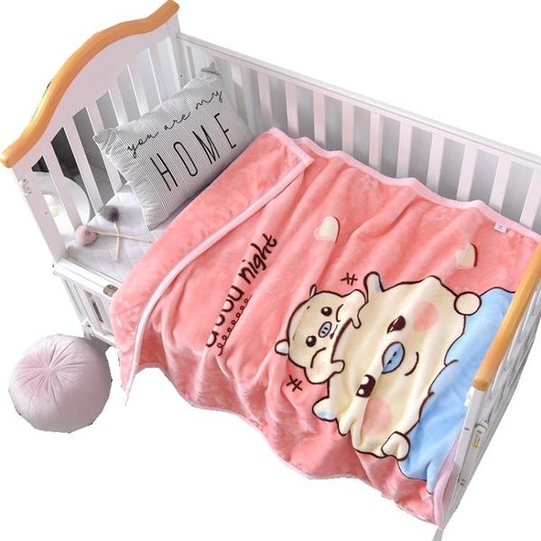 兒童嬰兒毛毯雙層小毛毯午睡毯加厚寶寶蓋毯雲毯新生兒珊瑚絨毯子  Cocoa