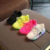 七彩閃光兒童運動鞋帶燈童鞋會發光男女童LED亮燈透氣網鞋 椰子鞋 〖korea時尚記〗
