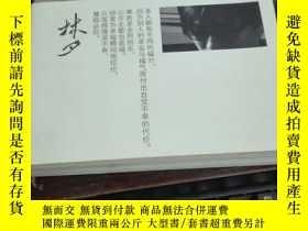 二手書博民逛書店罕見豪無代價唱最幸福的歌Y184422 林夕著 重慶出版社 出版