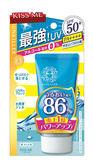 岡山戀香水~Kiss Me 奇士美 Sunkiller 防曬水乳液-清透水感型升級版50g~優惠價:250元