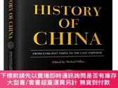 簡體書-十日到貨 R3YY【從史前文明到末代皇帝】 9787500150701 中國對外翻譯出版公司 作者: