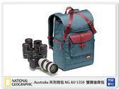 【24期0利率】回函送腳架~ National Geographic 國家地理 澳大利亞系列 NG AU 5350 雙肩 後背包 (公司貨)
