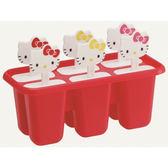 限時一天下殺//269〔小禮堂〕Hello Kitty 冰棒模具組《紅.6入.大臉》冰棒盒 4973307-36519