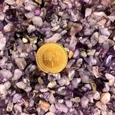 【紅磨坊】NO.3PU紫水晶100G細碎石(加持祈福)【Ruby工作坊】