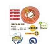 [家事達] HS-F727-10L 電精靈 工業級 2C 動力延長線組-2孔 (2.0mm*7.5米) 特價 附電源指示燈